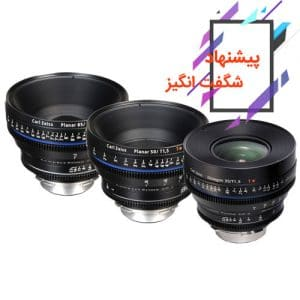 ست ۳ تایی لنز زایس Zeiss CP.2 85,50,35mm Super Speed | سینما کالا
